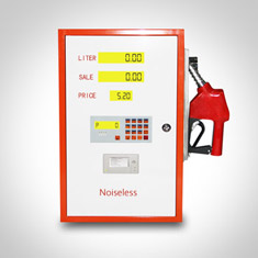 RJ624 Noiseless Fuel Dispenser